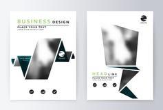 Белизна дизайна крышки Брошюра шаблона бесплатная иллюстрация