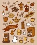 белизна изолированная кофе установленная Стоковое Изображение