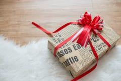 белизна коробки изолированная подарком Стоковое Изображение
