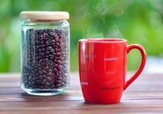 белизна кофейной чашки Стоковые Фото