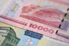 Белорусская банкнота 10 тысяч рублей Стоковое Фото
