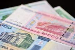 Белорусская банкнота 10 тысяч рублей Стоковая Фотография