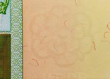 Белорусские бумажные примечания Стоковые Фотографии RF
