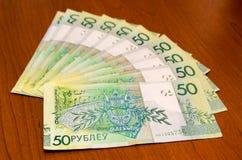 Белорусские деньги Деньги BYN Беларуси Стоковое фото RF