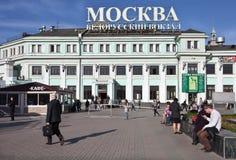 Белорусский железнодорожный вокзал в Москве Россия Стоковая Фотография