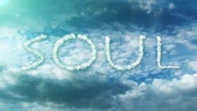 Белые облака и душа слова иллюстрация вектора