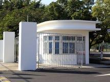Белый Дом на входе стадиона Стоковые Изображения