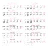 Белый календарь 2016, с сеткой русского и английского языка творческой, формат вектора Стоковые Изображения