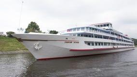 Белый пассажирский корабль Georgy Zhukov Стоковые Изображения