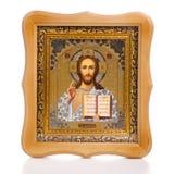 Библия веры значков стоковое изображение rf