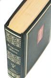 библия святейшая Стоковые Изображения