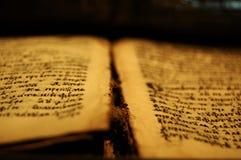 библия старая Стоковое Изображение