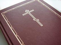 библия Стоковая Фотография RF