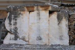 Библиотека в руинах Ephesus античных древнего города в Турции Стоковое фото RF