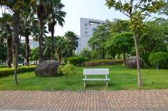 Библиотека Китая Стоковые Фотографии RF
