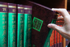Библиотека, книжные полки стоковая фотография rf