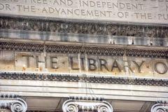 Библиотека Колумбийского университета в Нью-Йорке Стоковое фото RF
