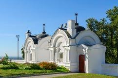 Библиотека на территории собора предположения, Владимира, России Стоковое фото RF