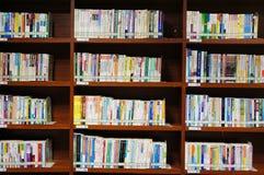 Библиотека Стоковые Изображения RF