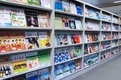 Библиотека стоковые изображения