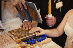 Библия церков алтара миражирует значок кроны перекрестный Стоковые Изображения RF