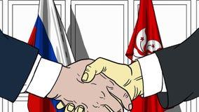 Бизнесмены или политики трясут руки против флагов России и Гонконга Связанные официальное заседание или сотрудничество бесплатная иллюстрация