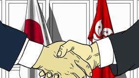 Бизнесмены или политики трясут руки против флагов Японии и Гонконга Связанные официальное заседание или сотрудничество иллюстрация вектора
