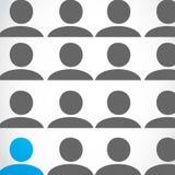 Бизнесмены разнообразия Стоковое Фото
