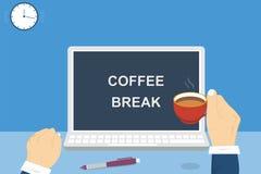 Бизнесмены расслабляющие во время перерыва на чашку кофе после разработки полной, иллюстрация вектора шаржа Стоковые Изображения RF
