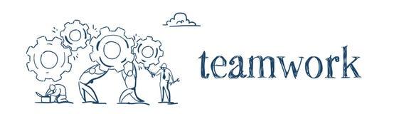 Бизнесмены собирают переплетать колесо шестерни работая совместно отростчатое знамя doodle эскиза концепции стратегии иллюстрация штока