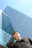 бизнесмен Стоковая Фотография RF