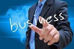 Бизнес стоковое изображение