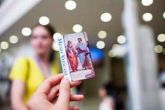Билет Ватикан музея стоковая фотография rf