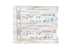 Билет для посещения к кино или театру советского периода с ценой для художественного представления в одном из культурного стоковое фото rf