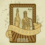 Бирка пива иллюстрация вектора