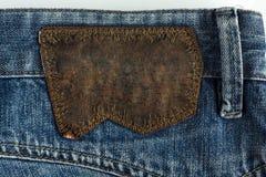 бирка сообщения джинсыов готовая ваша Стоковое Изображение