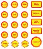 бирки цены цвета установленные Стоковое Фото