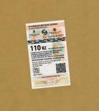 Билет общественного транспорта Праги стоковая фотография