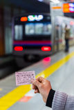 Билет Keisei ограниченный срочный Стоковое Изображение