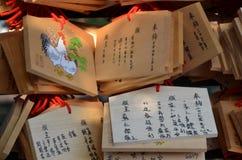 Блоки традиционного вероисповедания Японии деревянные Стоковое Фото