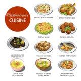 Блюда среднеземноморской еды кухни традиционные иллюстрация штока