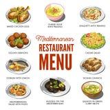 Блюда среднеземноморской еды кухни традиционные иллюстрация вектора