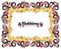 Богато украшенная флористическая рамка прямоугольника в черных, красных и желтых цветах бесплатная иллюстрация