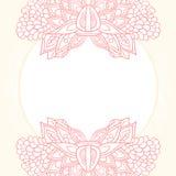 Богато украшенный шаблон цветка Стоковые Изображения RF