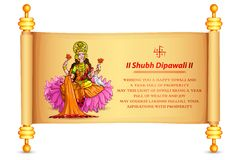 Богина Lakshmi иллюстрация штока
