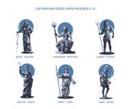 Боги и герои Olimpian иллюстрация вектора