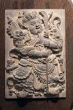 Бог двери стоковая фотография
