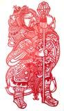 бог двери Стоковое Изображение RF