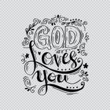 Бог любит вас иллюстрация вектора