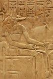 бог anubis египетский возглавил jackal Стоковое фото RF